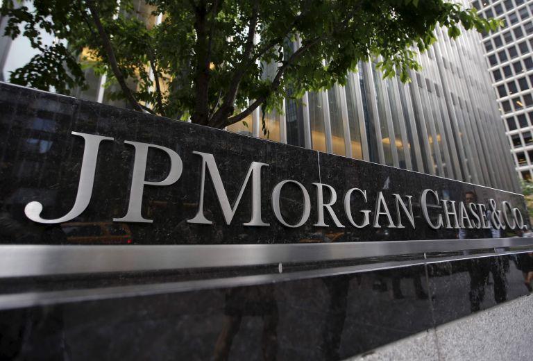 JPMorgan : Μετακομίζει από το Λονδίνο στη Φρανκφούρτη με 200 δισ. στις «βαλίτσες» | tovima.gr