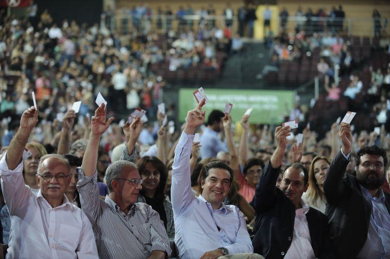 2ο Συνέδριο ΣΥΡΙΖΑ: Πρόεδρος επανεκλέγεται ο Αλέξης Τσίπρας, με 93,54% – Στοίχημα η σύνθεση της  νέας Κεντρικής Επιτροπής | tovima.gr
