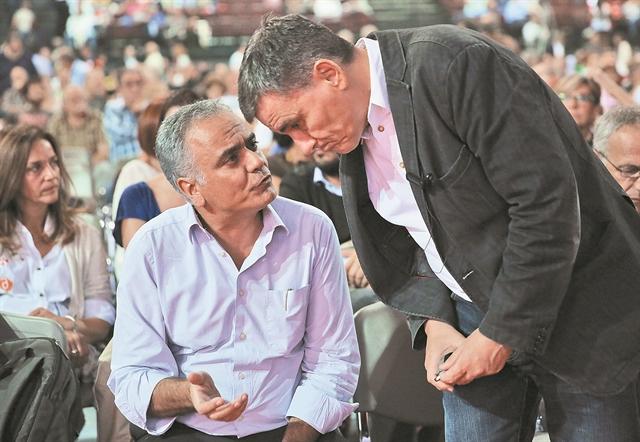 Με τρεις γραμμές η κυβέρνηση για τις εκλογές | tovima.gr