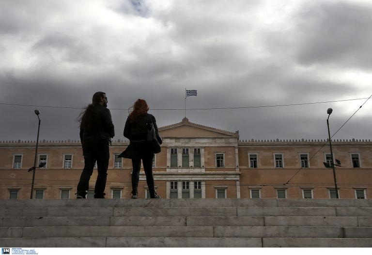 Σήμα κινδύνου για 4ο μνημόνιο από το Γραφείο Προϋπολογισμού της Βουλής | tovima.gr