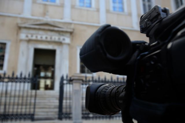 State Council accepts injuctions against TV licensing law | tovima.gr