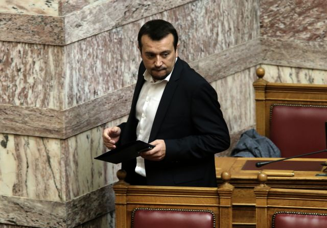 "Pappas: ""TV law will change after State Council publicizes decision"" 