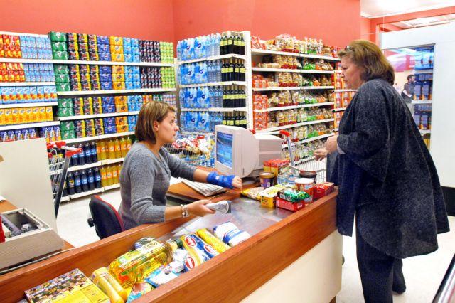 Τέλος προσφορών για τα επώνυμα προϊόντα | tovima.gr