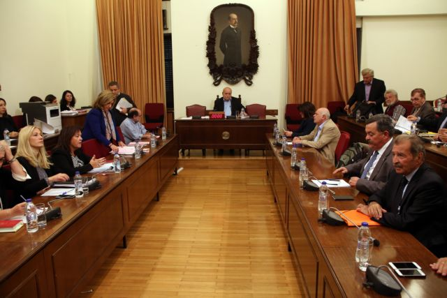 Presidents of Parliament arrange to reconvene Monday for ESR | tovima.gr