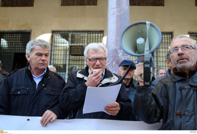 Pensioners stage demonstration in city center of Athens | tovima.gr