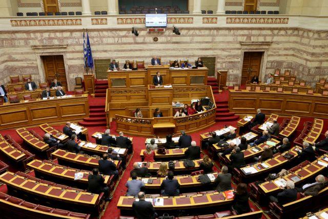 Amendments on TV license law passes through Parliament | tovima.gr