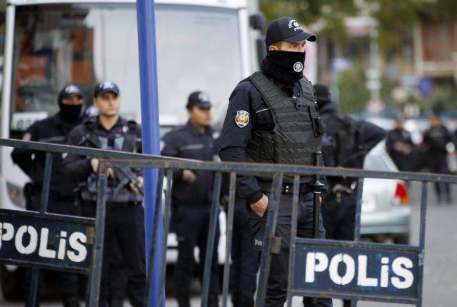 Τουρκία: Αποπέμφθηκαν 2.700 άτομα λόγω δεσμών με «τρομοκρατικές οργανώσεις» | tovima.gr