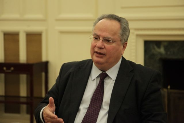 """Kotzias: """"We must respect the outcome of the elections in the USA"""" 