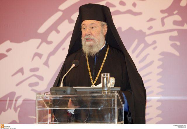 Υπέρ της υποψηφιότητας Αναστασιάδη ο αρχιεπίσκοπος Χρυσόστομος | tovima.gr