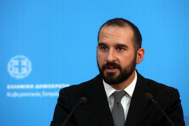 "Tzanakopoulos: ""We will not surrender the country to the creditors"" 