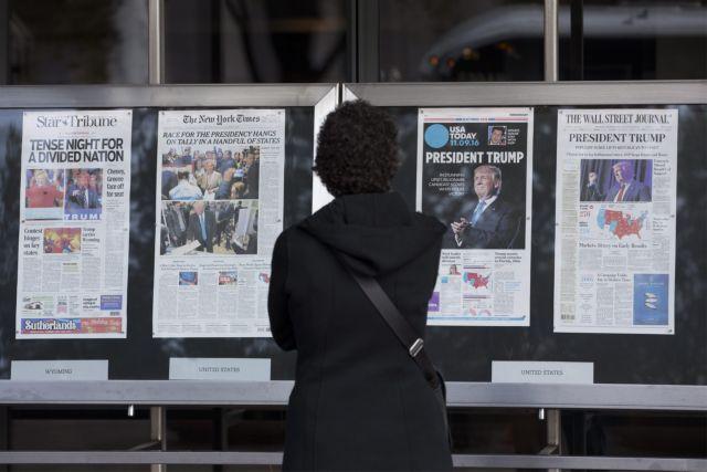 Το «δώρο Τραμπ» στην κυκλοφορία των «NY Times» | tovima.gr