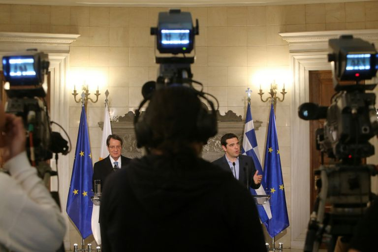 PM Tsipras and Cypriot President Anastasiades meeting on Wednesday | tovima.gr