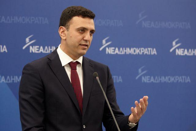 Β. Κικίλιας: «Προτεραιότητα για τη Νέα Δημοκρατία είναι η ασφάλεια του πολίτη | tovima.gr