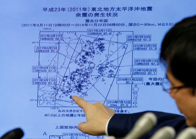 Σεισμός 5,7 Ρίχτερ στο Χοκάιντο της Ιαπωνίας | tovima.gr