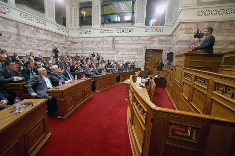 «Οχι» της Νέας Δημοκρατίας σε μέτρα από την οποιαδήποτε συμφωνία κυβέρνησης-δανειστών | tovima.gr