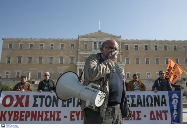 Nationwide strike actions scheduled for Thursday | tovima.gr