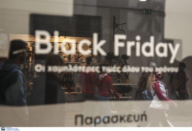 Με ελκυστικές προσφορές καταφθάνει η 2η «ελληνική» Black Friday | tovima.gr