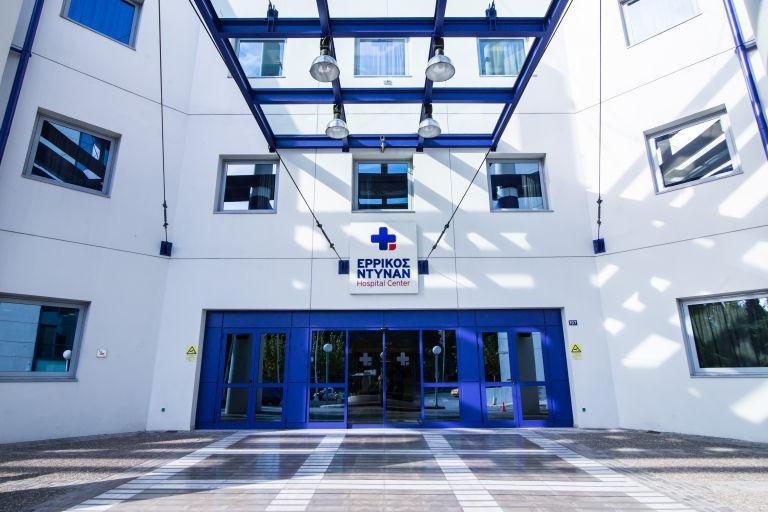 Κανονικά η διαδικασία πώλησης του Ερρίκος Ντυνάν λέει η διοίκηση του νοσοκομείου | tovima.gr