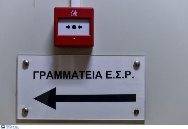 Παρέμβαση της ΝΔ στο ΕΣΡ για δημοσκόπηση | tovima.gr