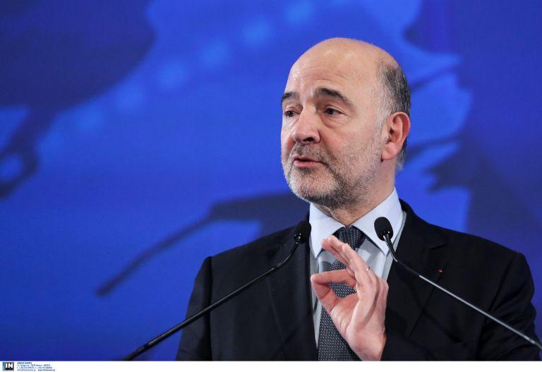Μοσκοβισί: Προτεραιότητα η αξιολόγηση, όχι ο ρόλος του ΔΝΤ   tovima.gr