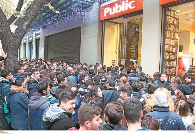 Το deal Media Markt – Public βάζει φωτιά στον ανταγωνισμό | tovima.gr