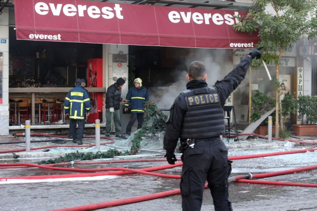 Investigation launched into cause of lethal fast food explosion | tovima.gr