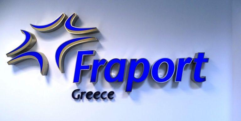 Fraport Greece: Συνεργαζόμαστε με επιτυχία με το ελληνικό Δημόσιο | tovima.gr