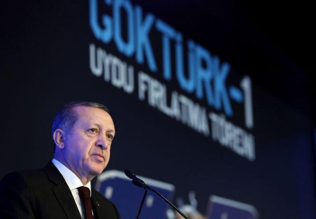 Τουρκία: Κατατέθηκε η πρόταση για τη συνταγματική μεταρρύθμιση | tovima.gr