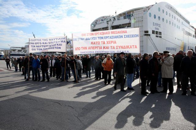 Δεμένα στα λιμάνια θα μείνουν τα πλοία στις 14 Δεκεμβρίου | tovima.gr