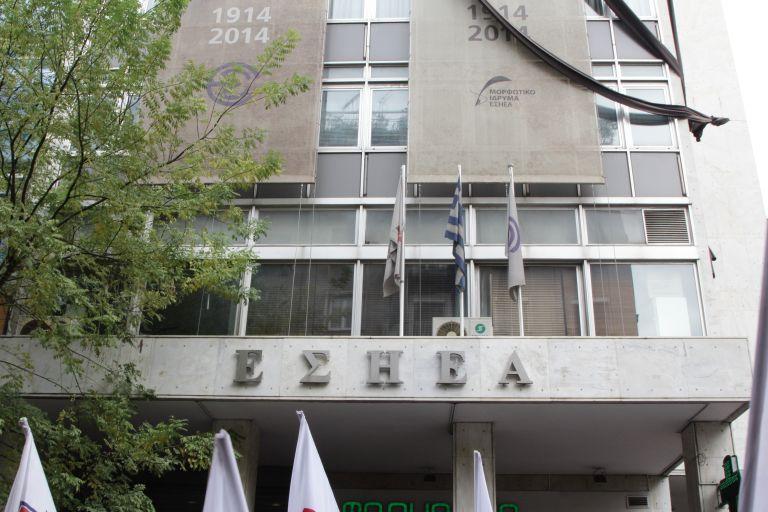 Τετράωρη στάση εργασίας σε όλα τα κανάλια για το MEGA | tovima.gr
