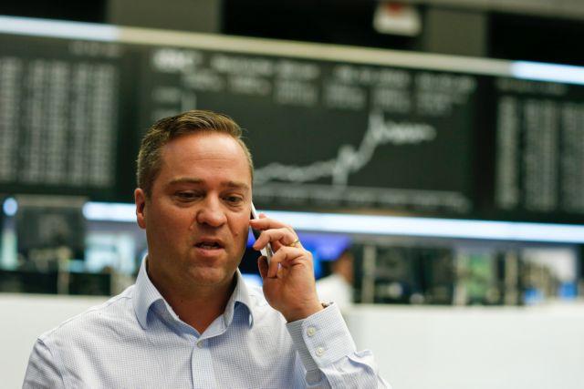 Αγορές: Ευμετάβλητη η διάθεση για ανάληψη κινδύνου | tovima.gr