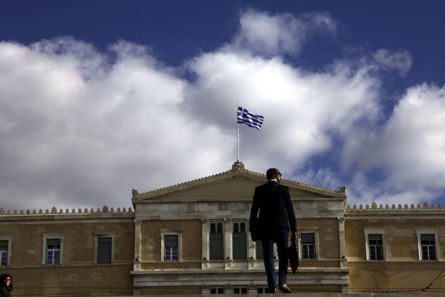 Πώς σχεδιάζεται ένα Σύνταγμα | tovima.gr