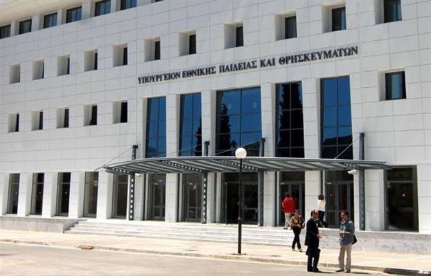 Παραιτήθηκε ο πρόεδρος του Εθνικού Συμβουλίου Παιδείας | tovima.gr
