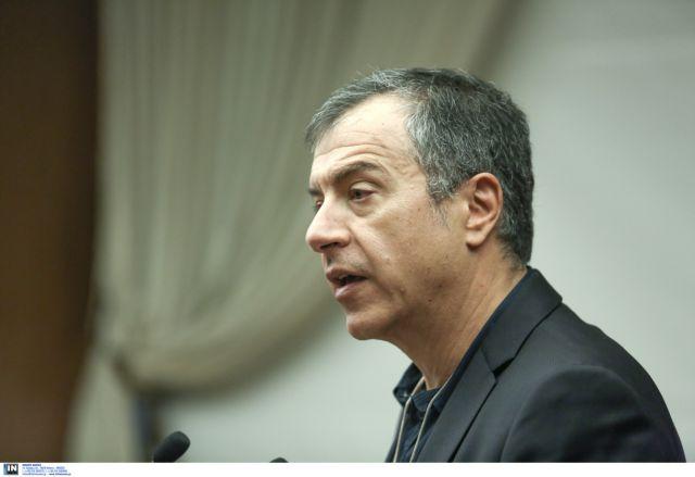 Θεοδωράκης:  Να αποφασίσει για την Κεντροαριστερά η κοινωνία | tovima.gr