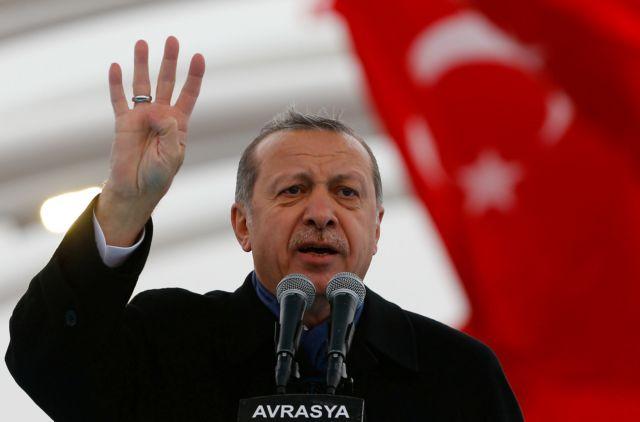 Ερντογάν: Η ασφάλεια της Τουρκίας ξεκινάει στα Βαλκάνια και την Κύπρο | tovima.gr