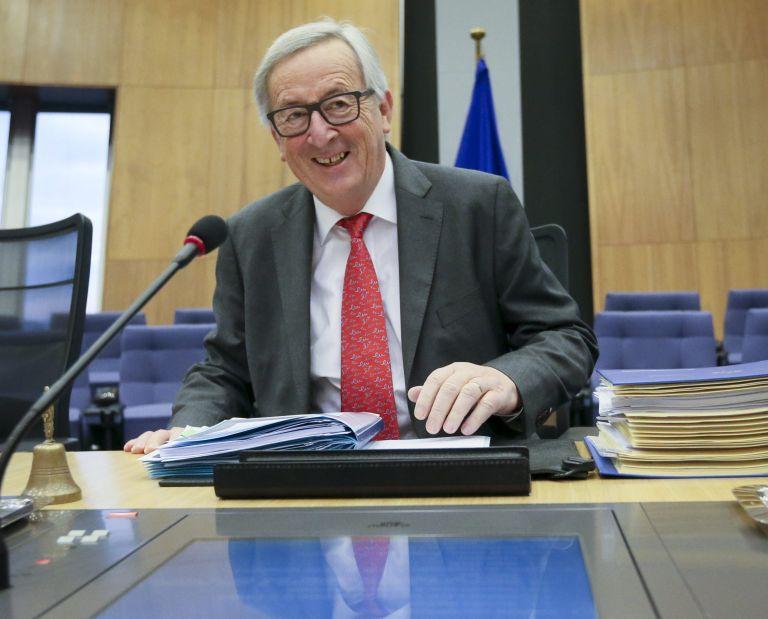 Κομισιόν: Σε ρόλο παρατηρητή η ΕΕ στη Γενεύη | tovima.gr