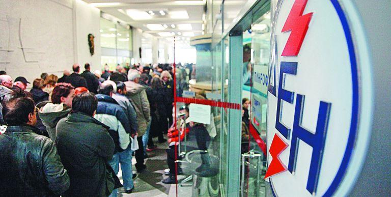 ΔΕΗ: Νέες ρυθμίσεις για τις ληξιπρόθεσμες οφειλές | tovima.gr