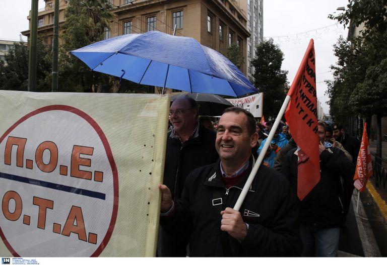 Στάση εργασίας και συγκέντρωση της ΠΟΕ – ΟΤΑ στο υπ. Εσωτερικών   tovima.gr