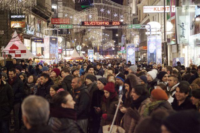 Αυστρία: Kαταγγελλίες για σεξουαλικές επιθέσεις τη νύχτα της Πρωτοχρονιάς | tovima.gr