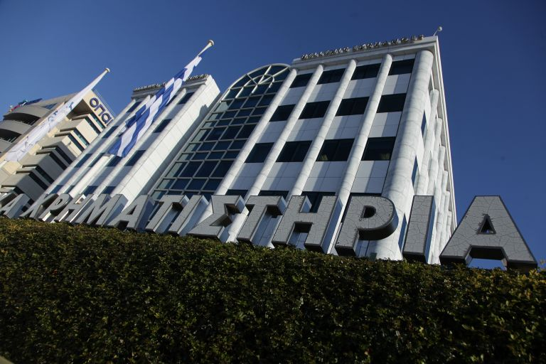 Πτώση 0,53% στο Χρηματιστήριο Αθηνών την Παρασκευή | tovima.gr