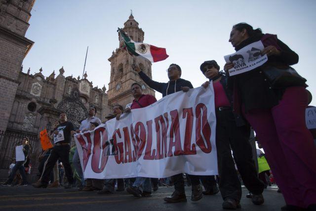 Bράζει το Μεξικό από τις αυξήσεις στις τιμές των καυσίμων | tovima.gr