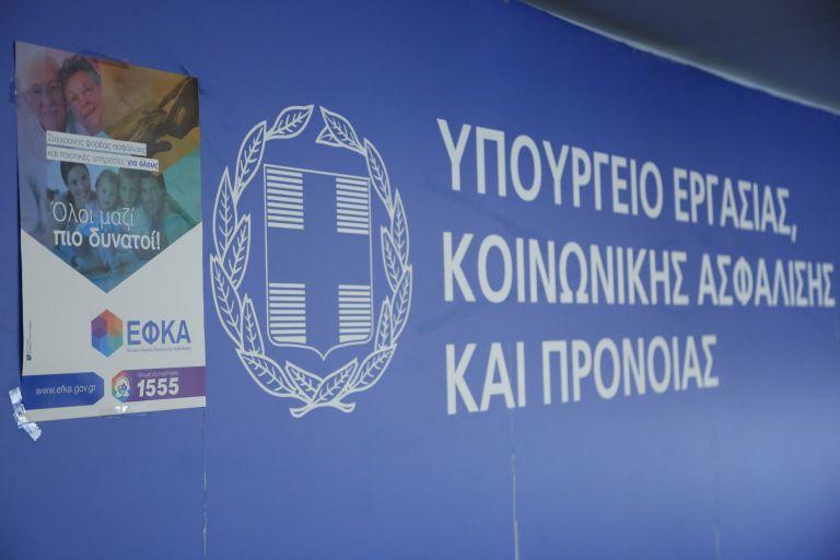 Με τον τιμάριθμο θα υπολογιζονται οι νέες συντάξεις βάσεις τροπολογίας | tovima.gr
