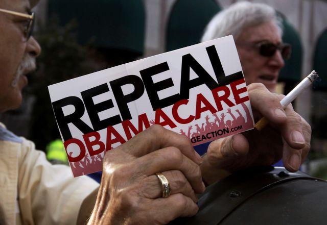Πολεμήστε για το Obamacare λέει ο Ομπάμα στους Δημοκρατικούς | tovima.gr