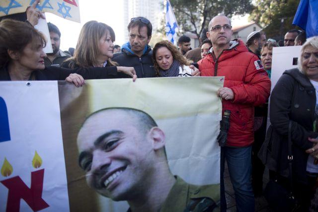 Απονομή χάριτος στον λοχία που εκτέλεσε Παλαιστίνιο ζητά ο Νετανιάχου | tovima.gr