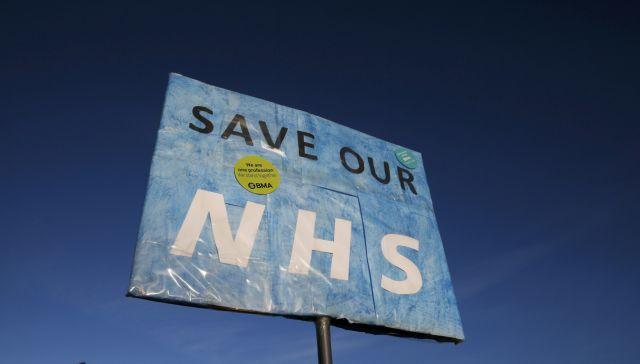 Ερυθρός Σταυρός: Σε ανθρωπιστική κρίση το σύστημα υγείας στη Βρετανία   tovima.gr