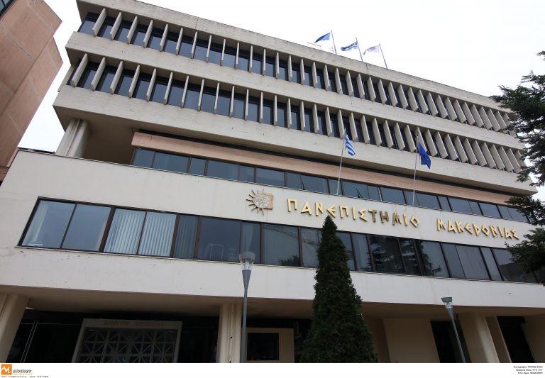 Ανάληψη ευθύνης για τους βανδαλισμούς στο Πανεπιστήμιο Μακεδονίας | tovima.gr
