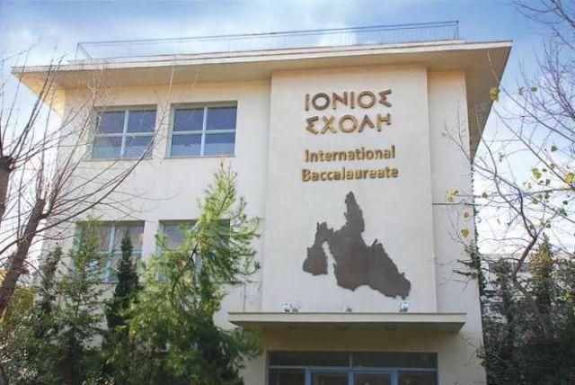 Η Ιόνιος Σχολή επιβραβεύει τους καλύτερους   tovima.gr
