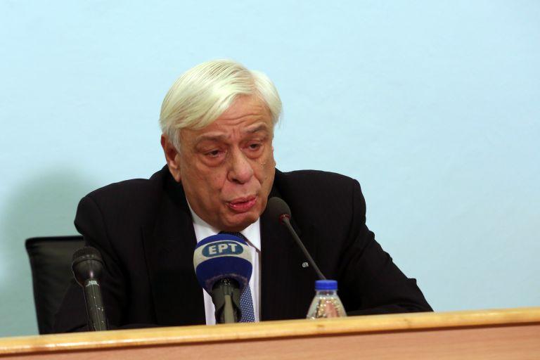Παυλόπουλος: Η κρίση δεν επηρεάζει την υπεράσπιση εθνικών ζητημάτων | tovima.gr