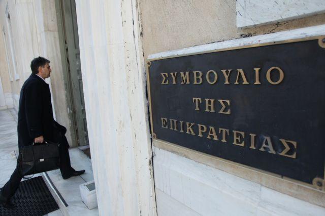 Την ανάκληση της απόλυσής του ζητά σωφρονιστικός υπάλληλος από το ΣτΕ | tovima.gr