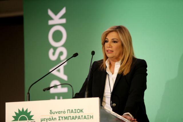 ΠαΣοΚ: Η αποκάλυψη της φιλικής εταιρείας Τσίπρα-Καραμανλικών | tovima.gr